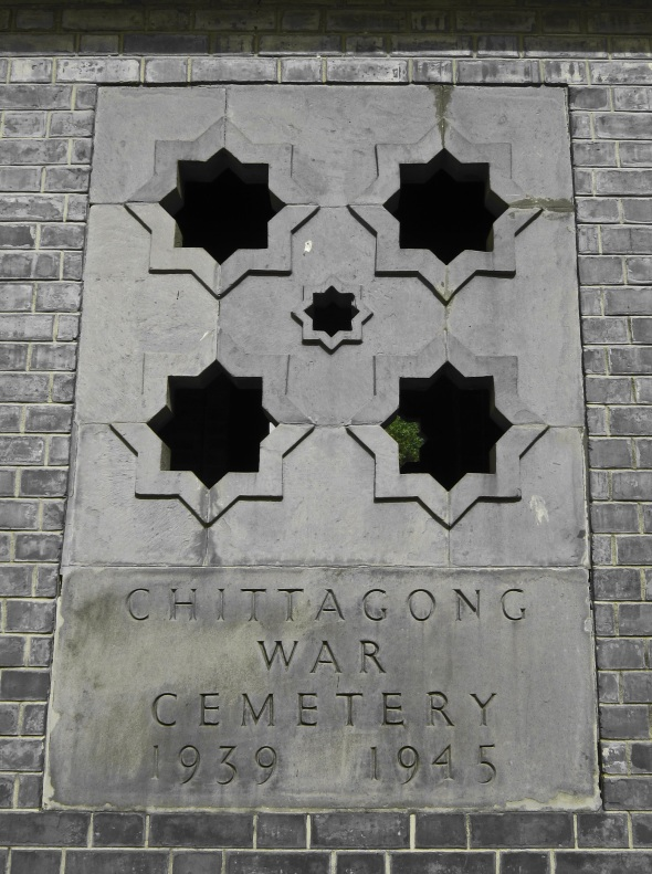 Chittagong War Cemetery