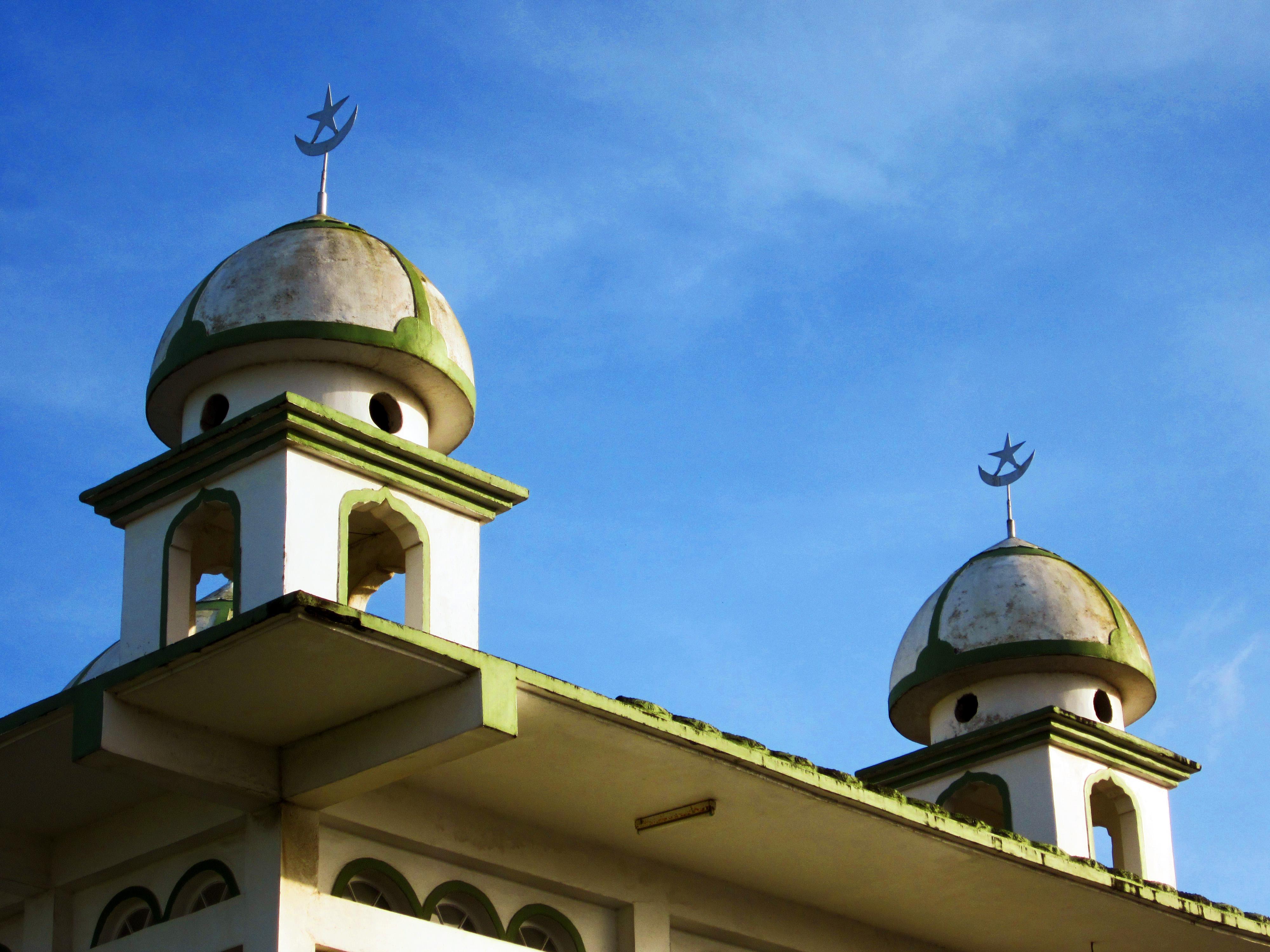 Prashad Nagar Masjid, Georgetown